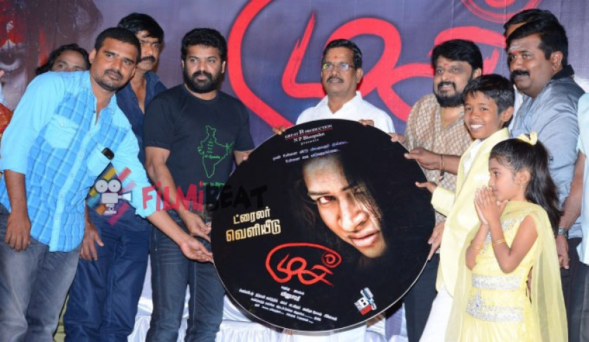 Mooch Audio Launch Photos