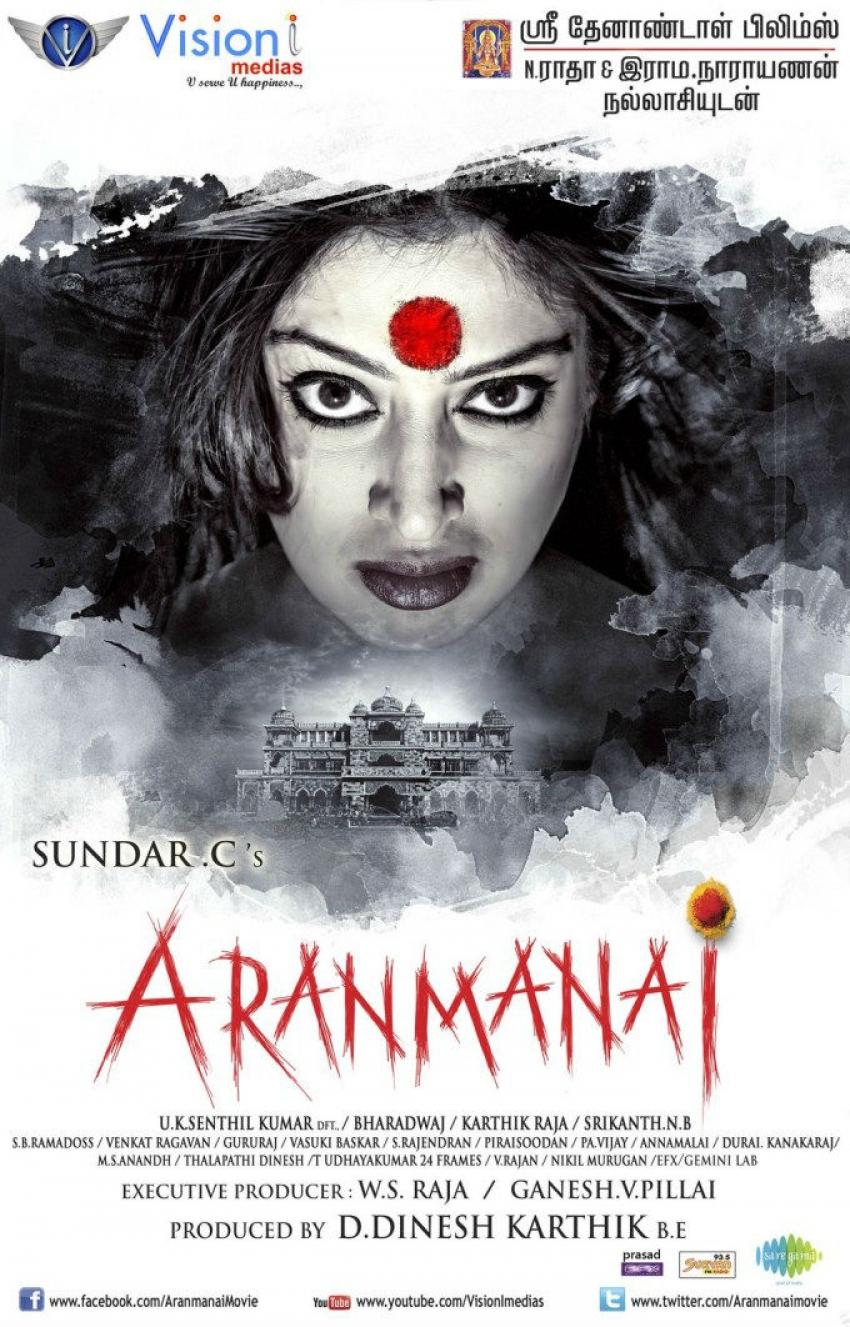 Aranmanai Photos
