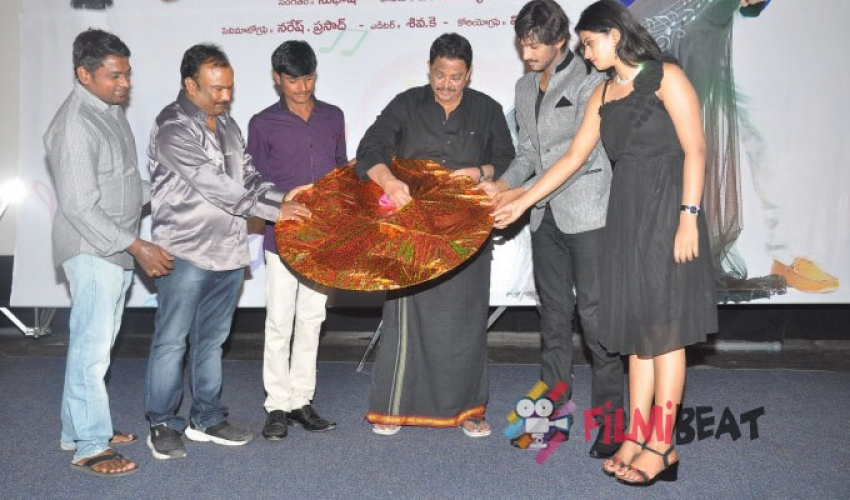 Darlinge Osina Darlinge Audio Launch Photos