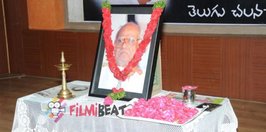 Director Bapu Condolence Meet Photos
