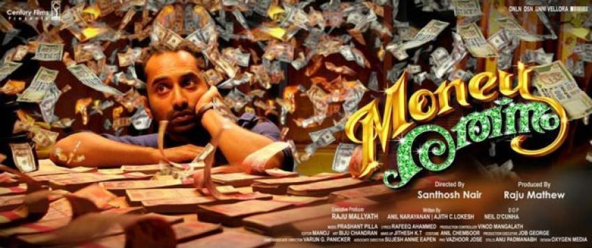 Money Ratnam Photos