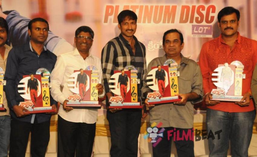 Loukyam Platinum Disc Photos