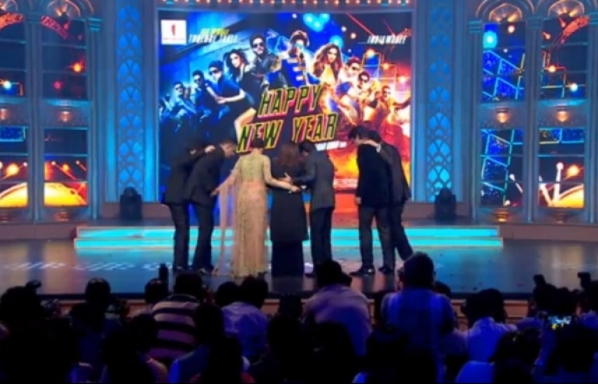 Happy New Year Music Launch Photos