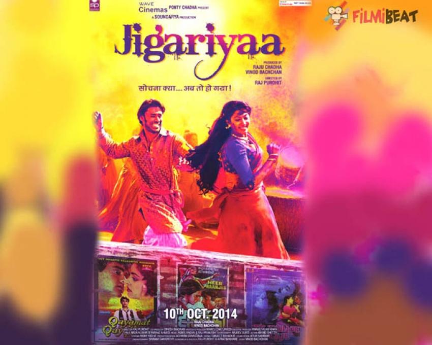 Jigariyaa Photos
