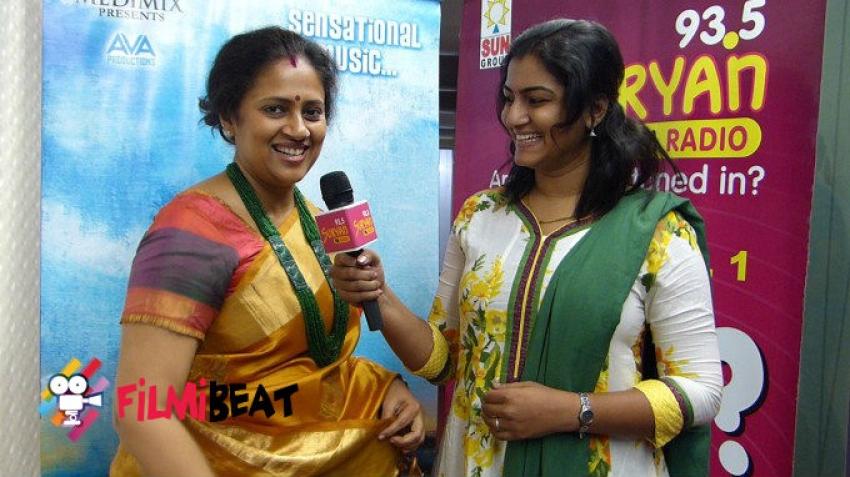 Nerungi Vaa Muthamidathe Audio Launch Photos