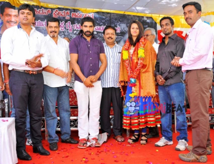 Mandya Star Movie Launch Photos