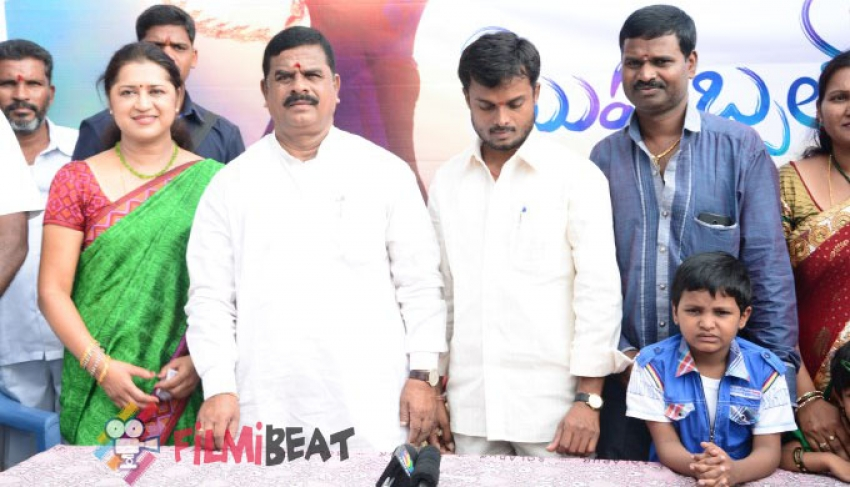 Mohabbath May Movie Launch Photos