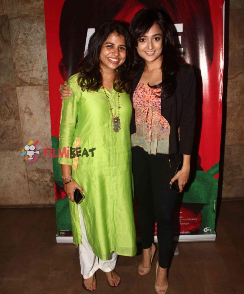 Lakshmi Special Screening Photos