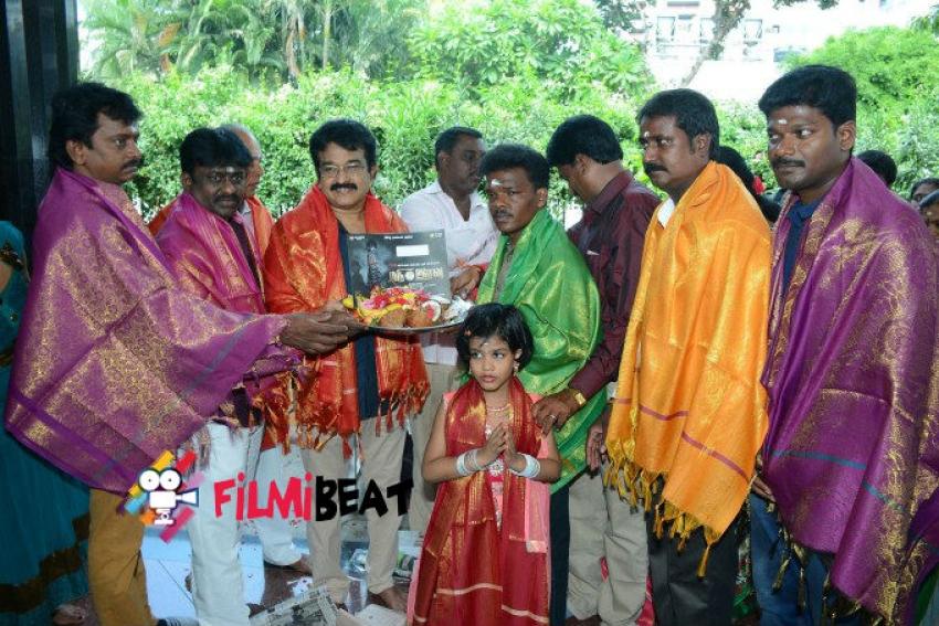 Nadu Iravu Movie Launch Photos