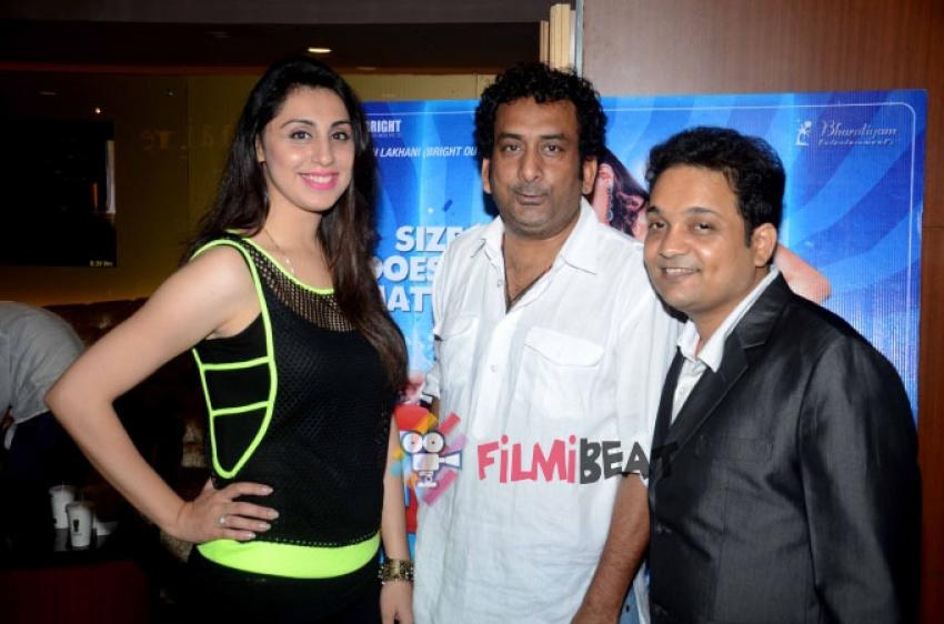 Khota Sikka Film Special Screening Photos