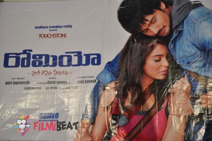 Romeo Movie Poster Launch Photos