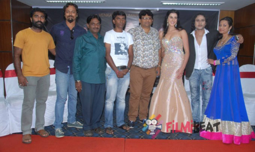 B Positive Press Meet Photos