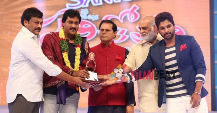 Santosham 12th Anniversary Awards 2014 Photos