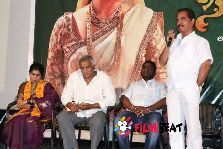 Seethavanalokam Teaser Launch Photos