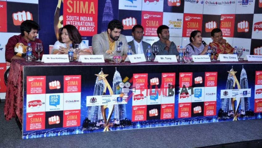 SIIMA Press Meet 2014 Photos