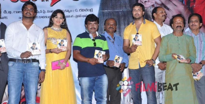 Premisthe Poye Kalam Audio Launch Photos
