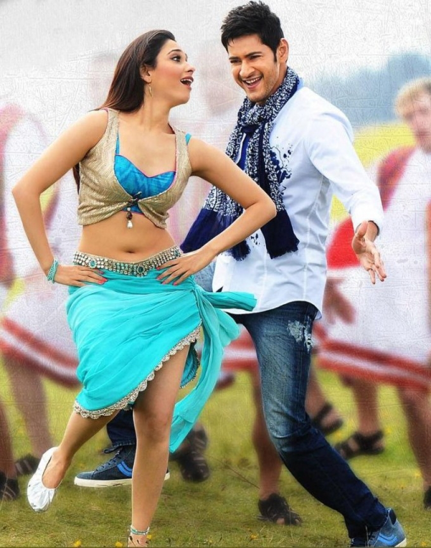 Aagadu Photos