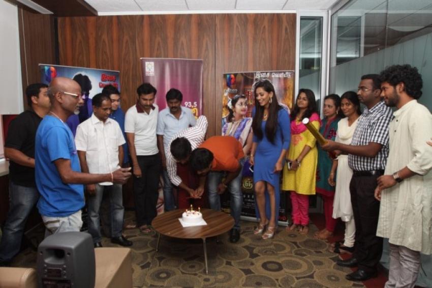 Vingyani Audio Launch Photos