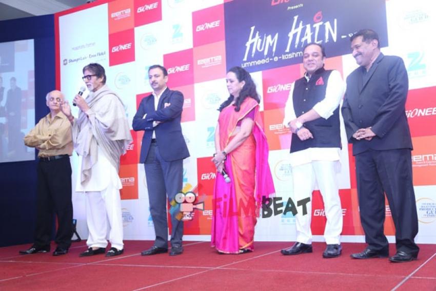 'HUM HAIN' Umeed-e-Kashmir Launch Photos