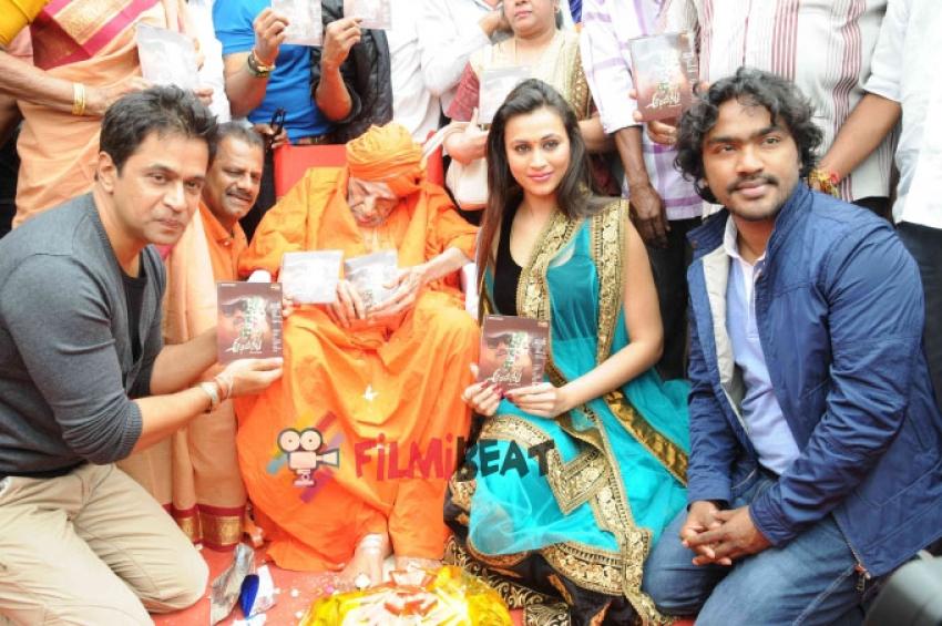 Abhimanyu Film Audio Release Photos
