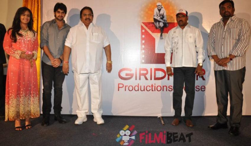 Lakshmi Raave Maa Intiki First Look Launch Photos