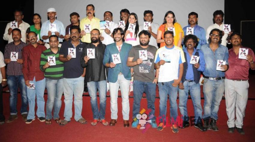Benki Patna Audio Launch Photos