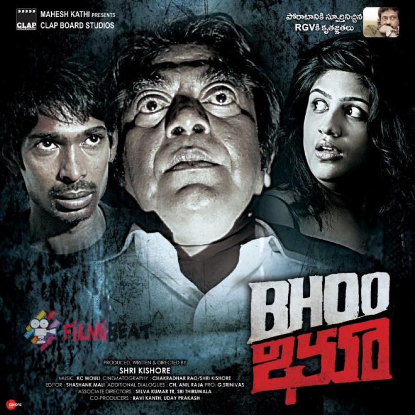 Bhoo Photos