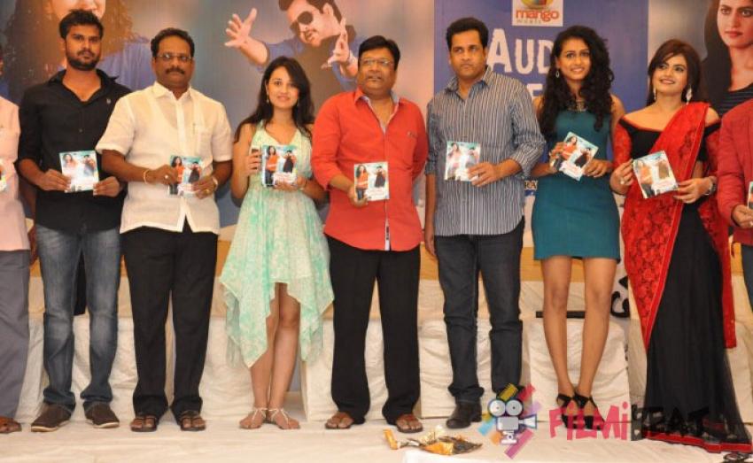 Chusinodiki Chusinantha Audio Launch Photos