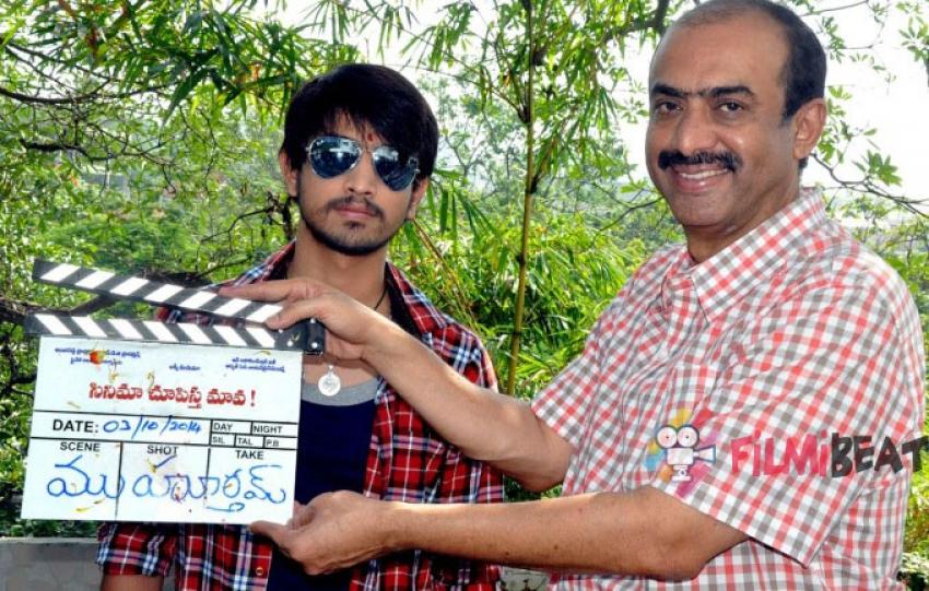 Cinema Choopista Maava Movie Launch Photos