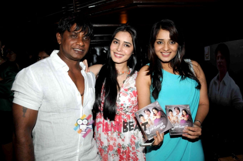 Ring Road Shubha Film Audio Release Photos