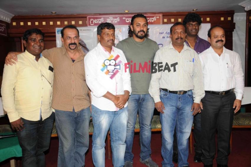 E Dil HeLide Nee Bekanta Film Press Meet Photos