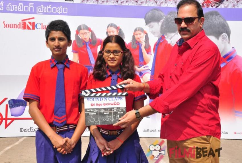 Ee Age Alantidi Movie Launch Photos