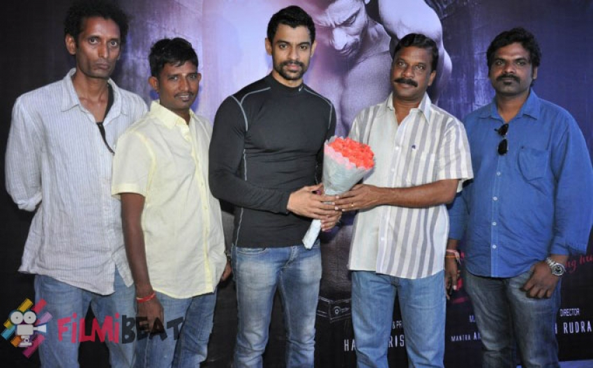 Ek Movie Press Meet Photos