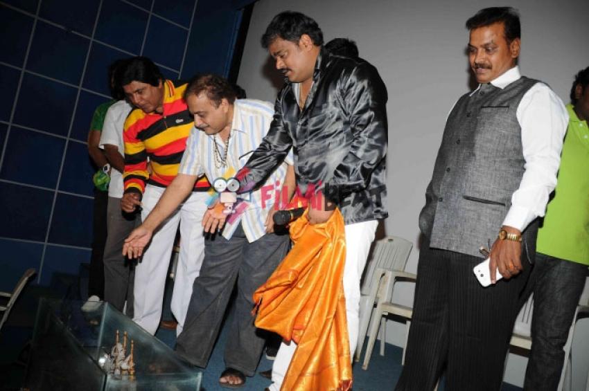 Goa Film Audio Release Photos