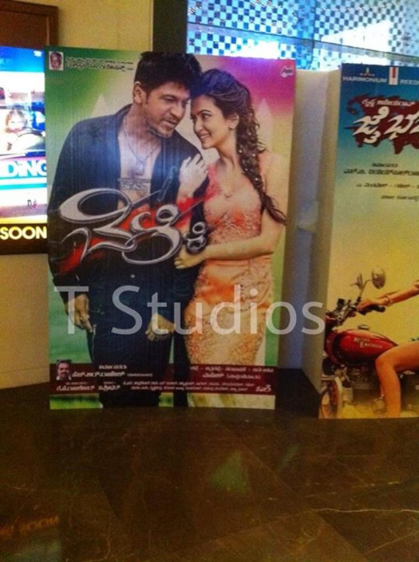 Grand Release of Shivarajkumar's Belli Photos