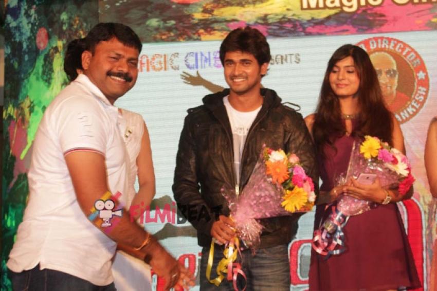 Indrajit Lankesh's 'Love U Aliya' Film Title Launch Photos