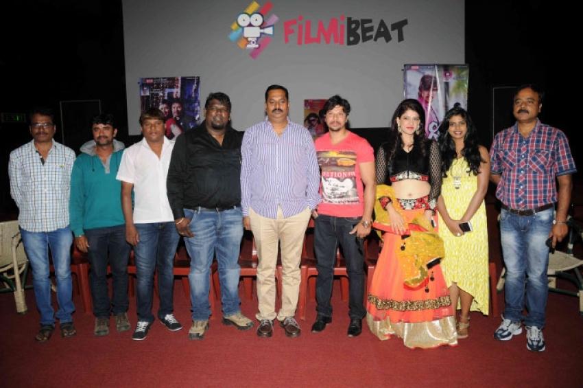 Jaggi Film Press Meet Photos