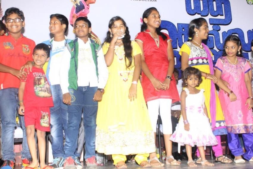 Kadha Solla Porom Audio Launch Photos