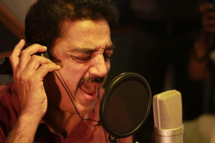Kamal Hassan Sings For Avam Movie Photos