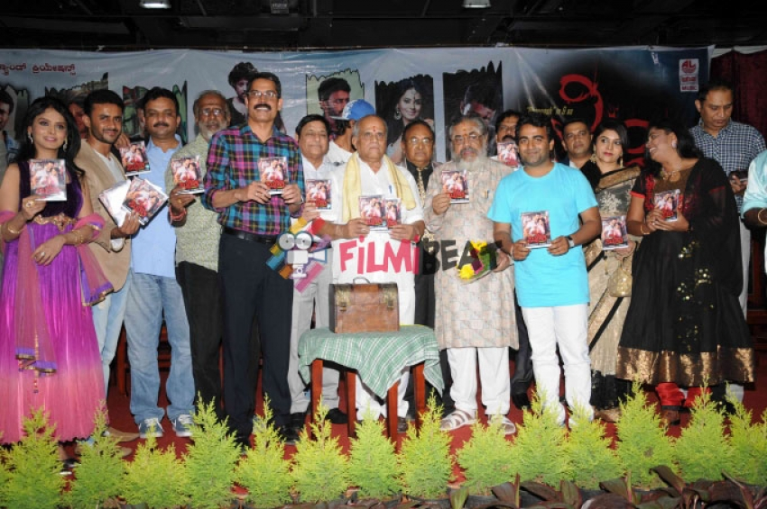 Khaidi Film Audio Release Photos
