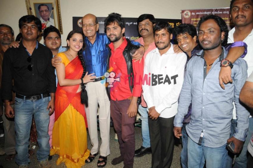 Love In Hubli Junction Film Launch Photos