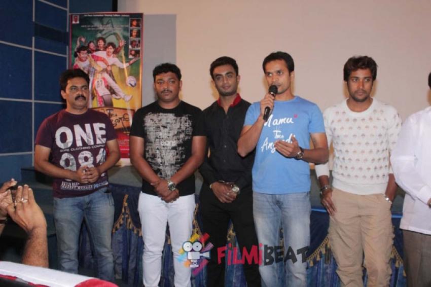 Mamu Tea Angadi Film Press Meet Photos