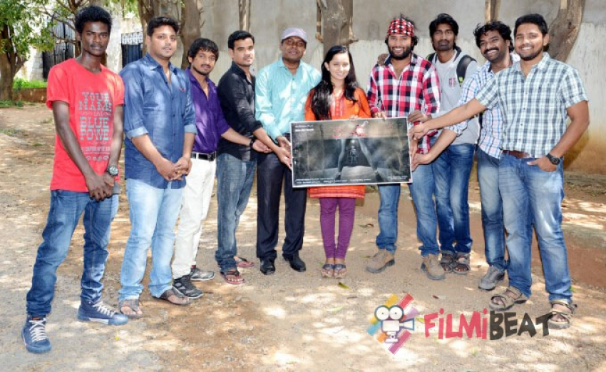 Meera Movie Logo & Trailer Launch Photos