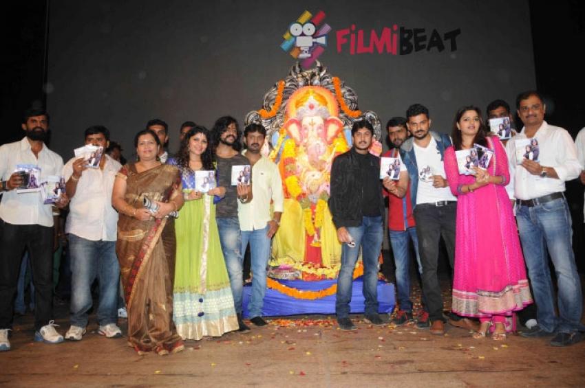 Muddu Manase Film Audio Release Photos