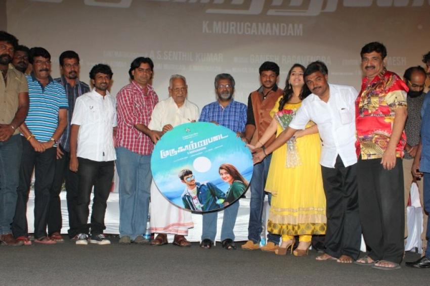 Murugatrupadai Audio Launch Photos