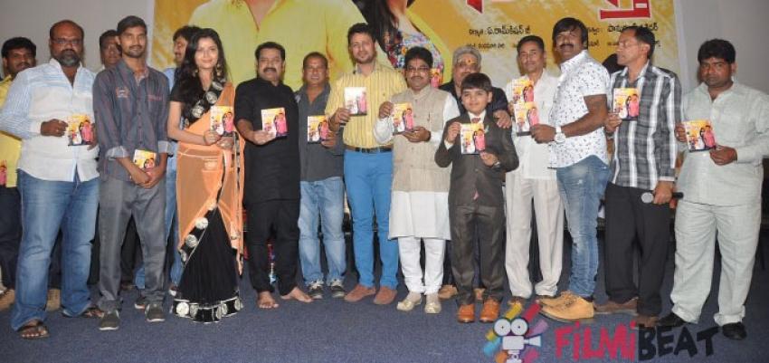 Namaste Movie Audio Launch Photos