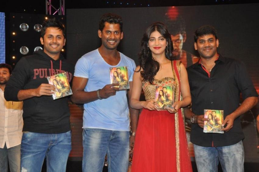 Pooja Audio Launch Photos