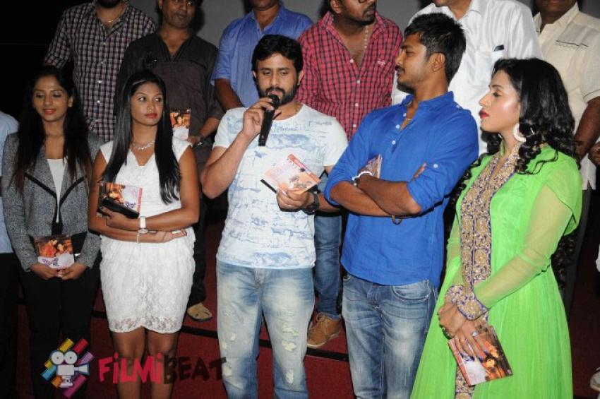 Paataragithi Audio Launch Photos