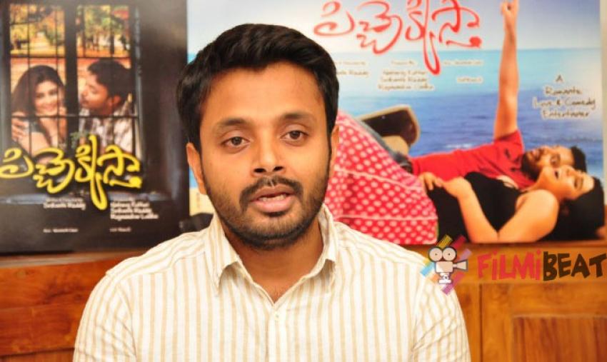 Pichekkistha Movie Success Meet Photos