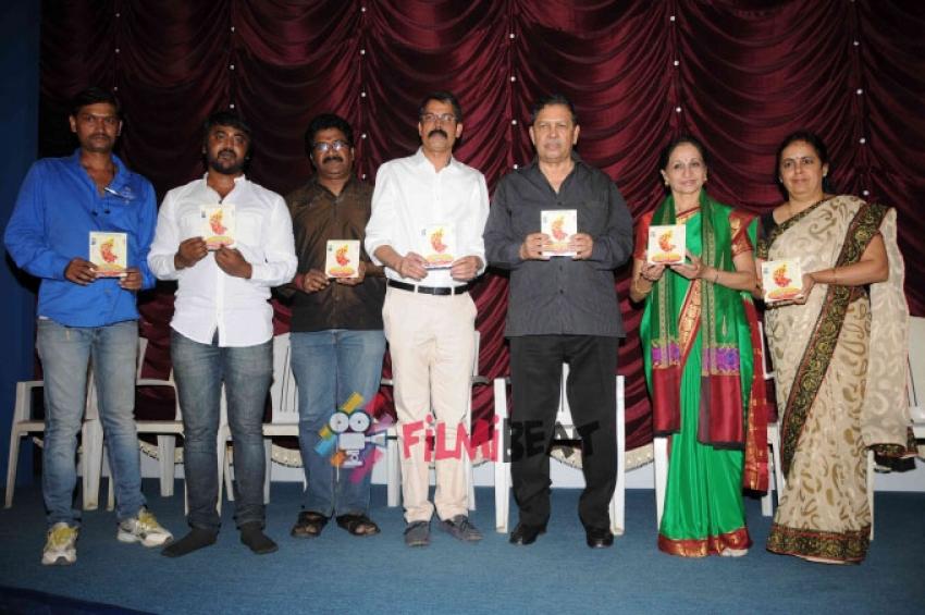 Raitha Geethe Anndaanam Sharanam Audio Launch Photos